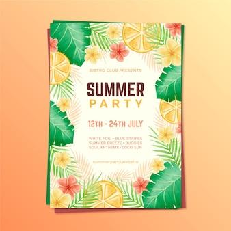 水彩テンプレート夏パーティーポスター