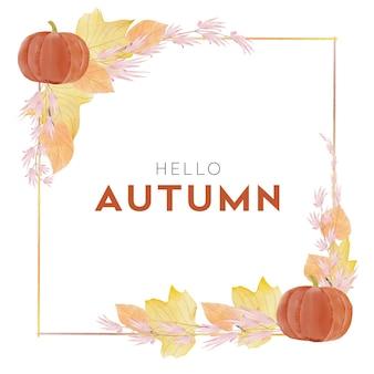 水彩感謝祭秋のフレームプレミアムベクトル画像