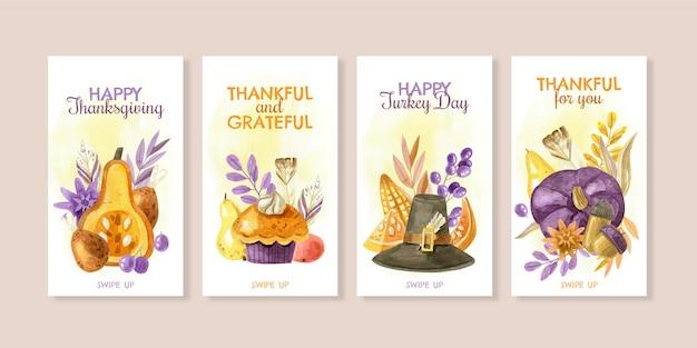 水彩感謝祭のinstagramストーリーコレクション