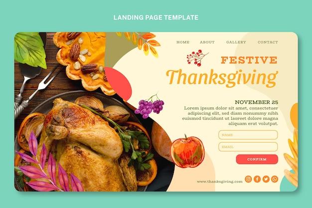 Шаблон целевой страницы акварель благодарения