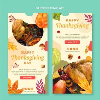 Набор акварельных вертикальных баннеров благодарения