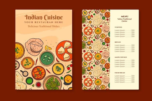 水彩画の伝統的なインド料理レストランメニューテンプレート