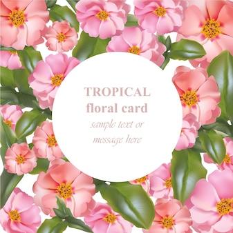 수채화 열 대 꽃 아름다움 카드입니다. 빈티지 핑크 트로픽 꽃 벡터