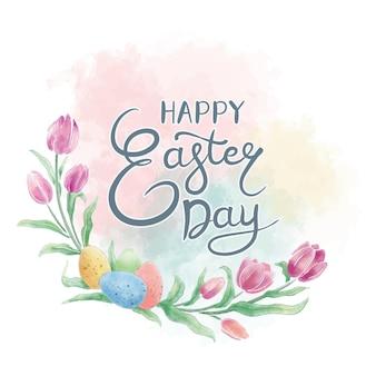 수채화 튤립 꽃과 계란 행복 한 부활절 날