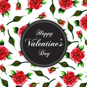 수채화 발렌타인 패턴 배경