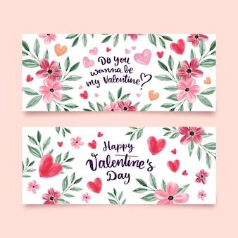 수채화 발렌타인 배너 서식 파일