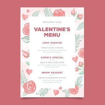 수채화 발렌타인 메뉴 템플릿