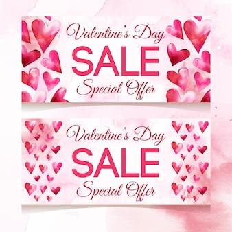 Акварельные баннеры продажи дня святого валентина