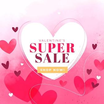 수채화 발렌타인 데이 판매