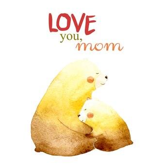 Акварель векторные иллюстрации с матерью медведя и ее ребенка