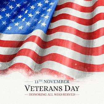 День ветеранов акварели