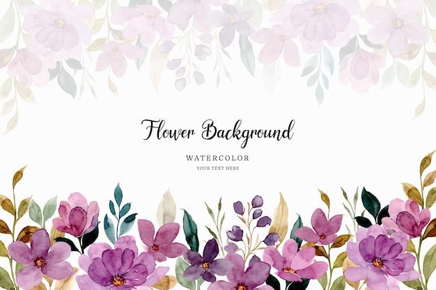 수채화 보라색 꽃밭 배경