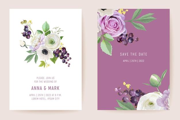 水彩の結婚式の黒スグリの果実の花の招待状。ベリー、アネモネ、牡丹、バラの花、葉カード。植物の日付を保存テンプレートベクトル、夏の表紙、モダンなポスター、トレンディなデザイン