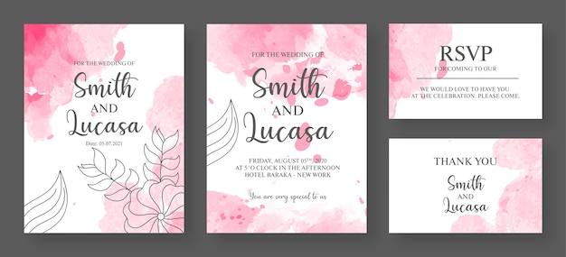 수채화 결혼식 초대 카드 디자인