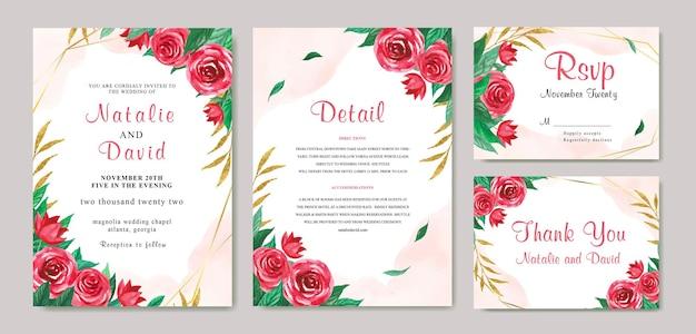 붉은 장미와 잎이 있는 수채화 결혼식 초대 카드