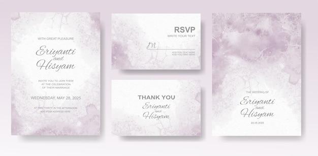 수채화 결혼식 초대 카드 세트