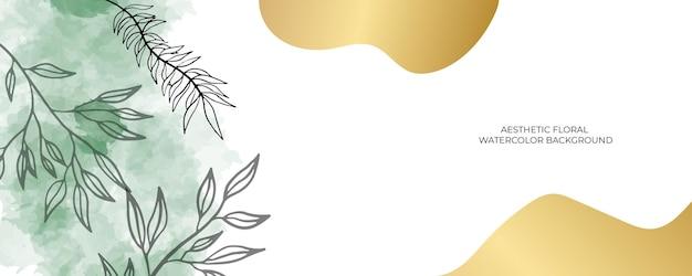 라인 장식 수채화 결혼식 초대 카드 템플릿 배경입니다. 추상적 인 배경은 날짜, 초대장, 인사말 카드, 다목적 벡터를 저장합니다.
