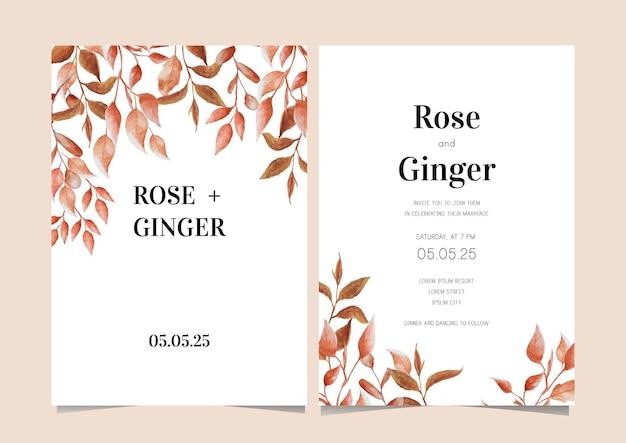 水彩の結婚式の招待カードのテンプレート