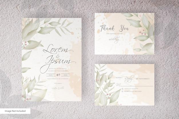 수채화 결혼식 초대 카드 서식 파일