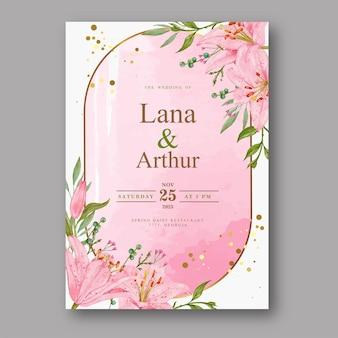 ピンクのユリと水彩の結婚式の招待カード