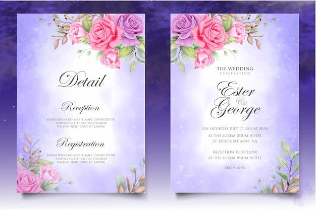 水彩の結婚式の招待状のデザインテンプレート