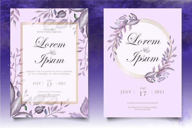 수채화 청첩장 꽃과 나뭇잎 카드 서식 파일