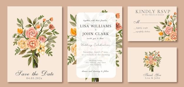 水彩の結婚式の招待状フローラルブーケブラウンとクリーム