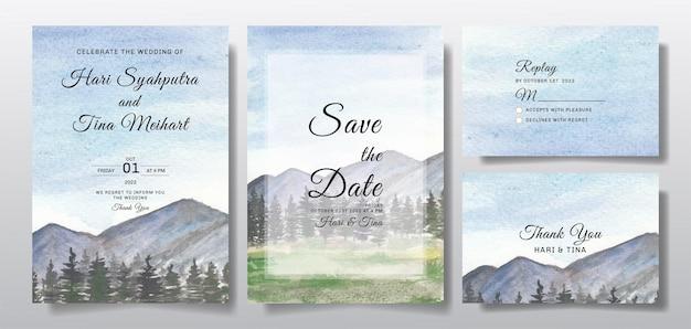 Акварельное свадебное приглашение с небом и холмом