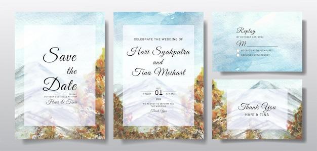 空と木の風景を設定した水彩の結婚式の招待状