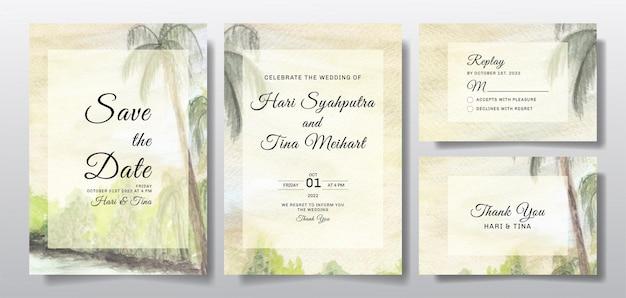 Акварельное свадебное приглашение с небом и деревом