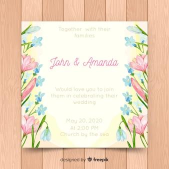 수채화 결혼식 초대장 템플릿