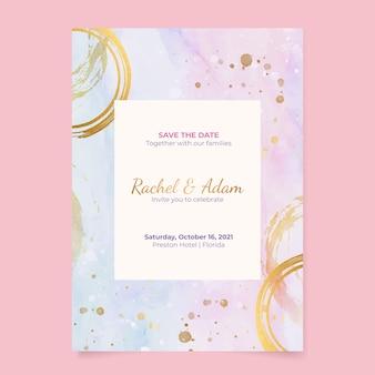 수채화 결혼식 초대장 서식 파일