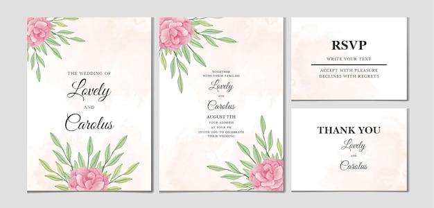 Приглашение на свадьбу акварель