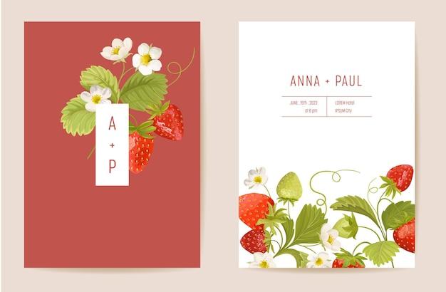 水彩の結婚式のイチゴの花の招待状。エキゾチックなベリー、花、葉のカード。植物の日付を保存テンプレートベクトル、パーティーカバー、モダンなポスター、誕生日のデザイン、豪華な背景