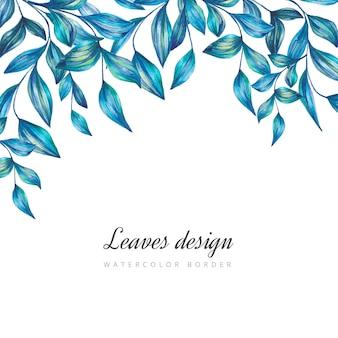 수채화 야생 잎 테두리
