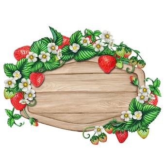 イチゴの枝で覆われた水彩の木製看板