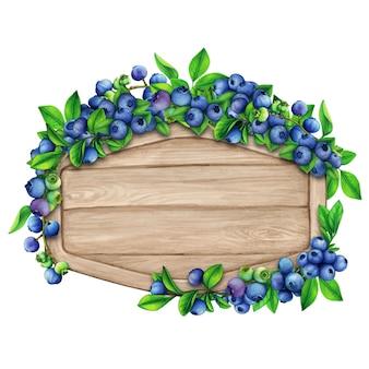 ブルーベリー組成の水彩の木製看板