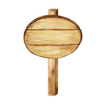 水彩の木製看板、空の空白が分離されました。ヴィンテージの古い、レトロな手描きの木製バナー、板、ボード。テキストのためのスペースの図。パスファインディングのメッセージのサイン