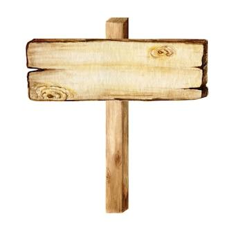 水彩の木製看板、空の空白が分離されました。ヴィンテージの古い、レトロな手描きの木製バナー、板、ボード。テキストのためのスペースの図。メッセージのサイン。