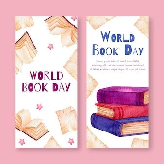 水彩世界の本の日のバナーセット 無料ベクター