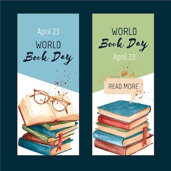 水彩世界の本の日のバナーセット