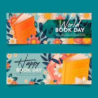 Всемирный день книги акварель баннер