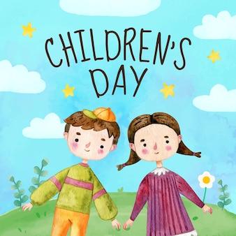 수채화 세계 어린이 날 그림
