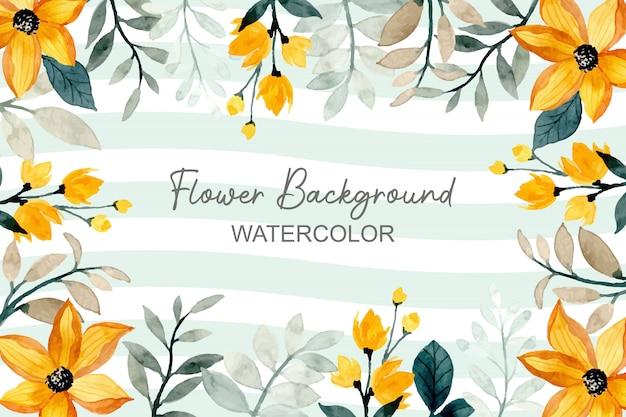 水彩画の黄色い花の背景