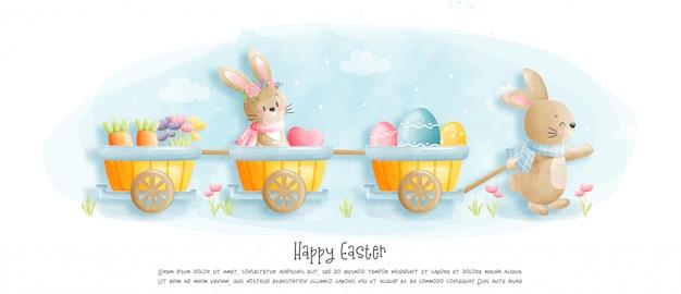 ウサギのイラストが水彩のハッピーイースターカード。