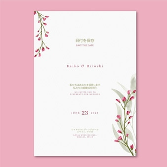 Watercolour japanese wedding invitation