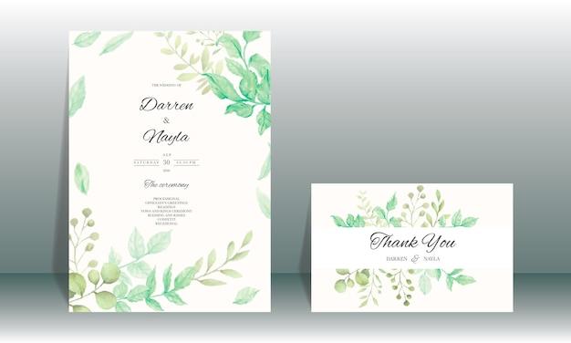 나뭇잎 장식 수채화 결혼식 초대 카드 템플릿