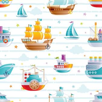 漫画watetトランスポートシームレスパターン。かわいい男の子のおもちゃ。ボート、ガレオン船、帆船の壁紙デザイン。