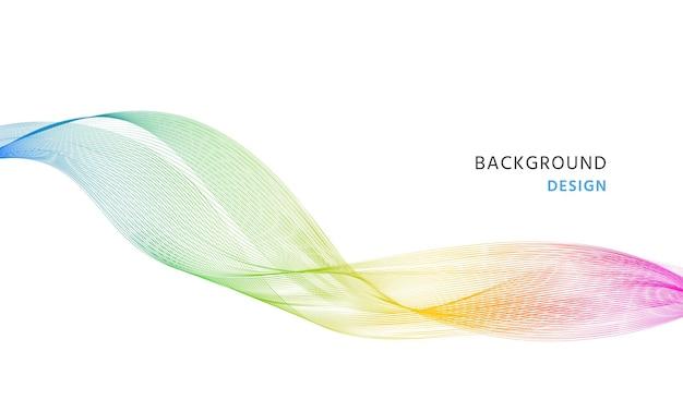 Фон волны. абстрактный геометрический волнистый баннер. фон с изогнутым водоворотом. красочные плавные линии