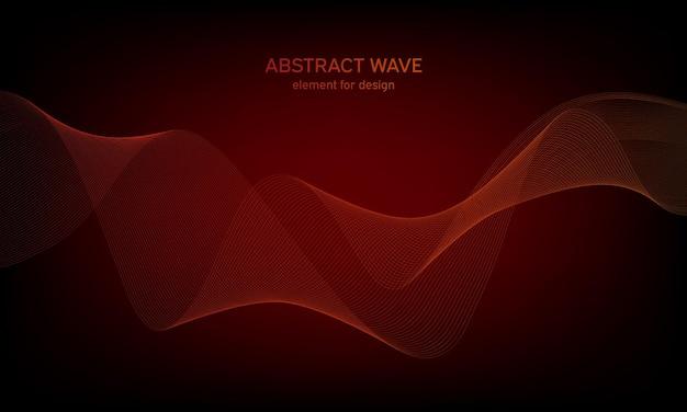 デザイン背景の波要素